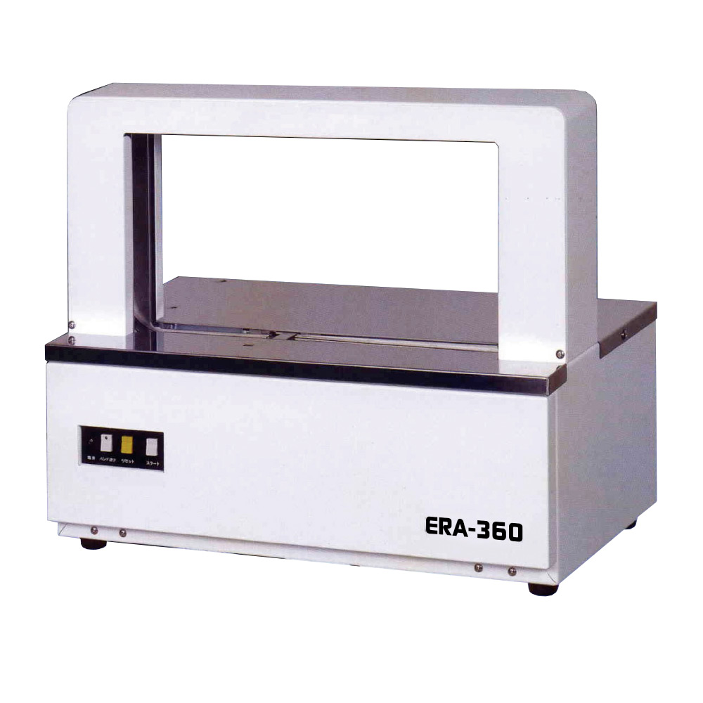 Erapa Manual Banding Machine